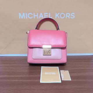 マイケルコース(Michael Kors)の新品☆MICHEL KORS  ピンク ショルダー ミニ ハンド バック 正規品(ハンドバッグ)