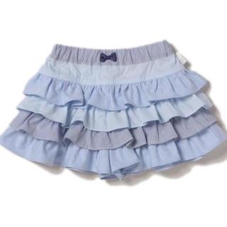 mezzo piano - メゾピアノ☆段フリルキュロットスカート☆110