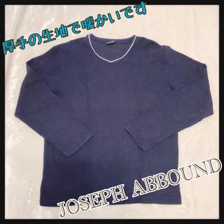 ジョゼフ(JOSEPH)の暖かトップス(Tシャツ/カットソー(七分/長袖))
