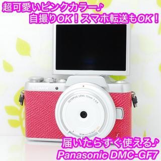 パナソニック(Panasonic)の★超可愛いピンク!自撮り+Wi-Fi機能付き♪☆パナソニック GF7★(ミラーレス一眼)