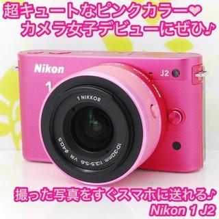 ニコン(Nikon)の★超軽量コンパクトボディ!超可愛い希少ピンクカラー♪☆ニコン 1 J2★(ミラーレス一眼)