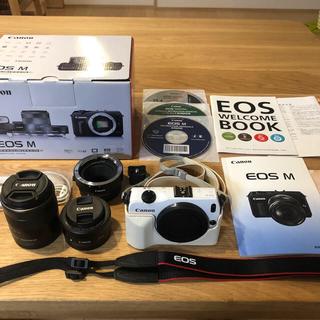 Canon - Canon EOS M EF-M18-55 STM EF-M22/2 STM 白