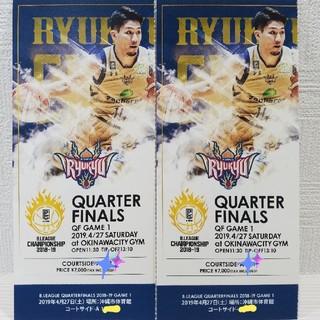 琉球ゴールデンキングス 4月27日 チケット(バスケットボール)