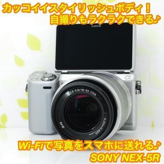 ソニー(SONY)の★カメラ女子大絶賛の自撮り+Wi-Fi機能付き!☆ソニー NEX-5R★(ミラーレス一眼)