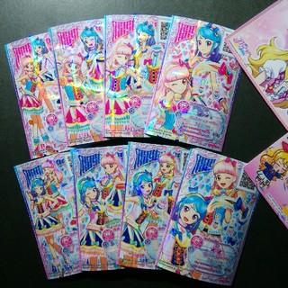 アイカツ(アイカツ!)のアイカツフレンズ☆ピンクパートナー&ブルーパートナーコーデ(シングルカード)