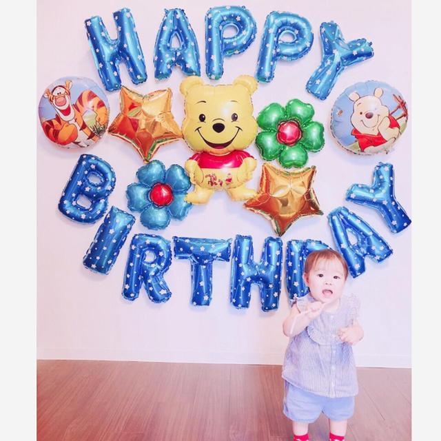 プーさんの誕生日バルーンセットblue♡大切な思い出に♡送料無料 エンタメ/ホビーのおもちゃ/ぬいぐるみ(キャラクターグッズ)の商品写真