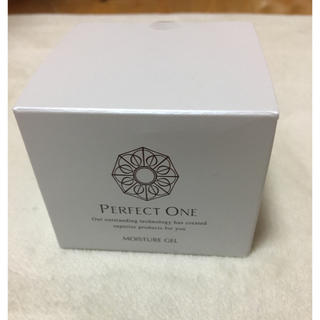 パーフェクトワン(PERFECT ONE)の新品  パーフェクトワン(オールインワン化粧品)