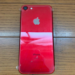 Apple - iPhone 7 product RED