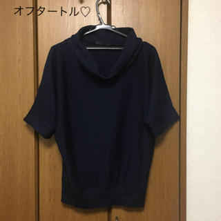 シマムラ(しまむら)のオフタートルニット(ニット/セーター)