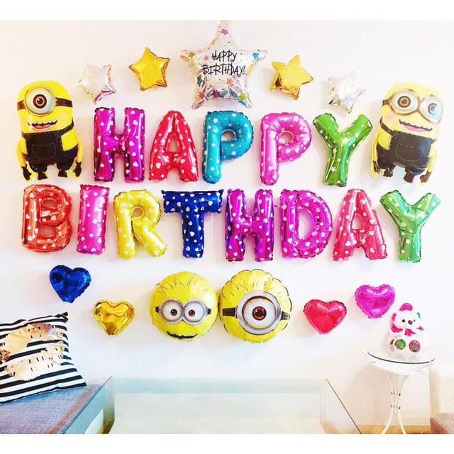 ミニオンの誕生日バルーンセット♡文字カラー変更可♡送料無料 エンタメ/ホビーのおもちゃ/ぬいぐるみ(キャラクターグッズ)の商品写真