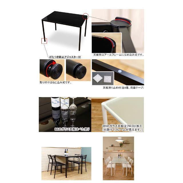 激安!送料無料!NORN ダイニングテーブル 5点セット スタイリッシュ インテリア/住まい/日用品の机/テーブル(ダイニングテーブル)の商品写真