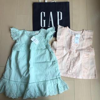 ベビーギャップ(babyGAP)の新品☆baby GAP☆アイレット ワンピ  トップス☆プティマイン ザラ(ワンピース)