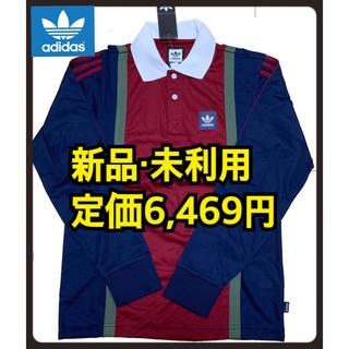アディダス(adidas)のadidas originals ポロシャツ ラガーシャツ(ポロシャツ)