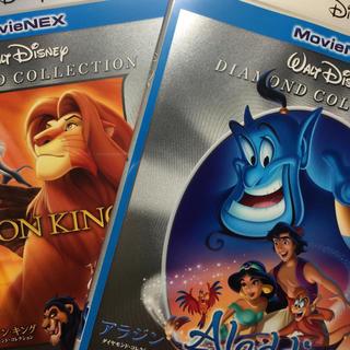 ディズニー(Disney)のyamut様用 Blu-ray 純正ケース入り2作品(アニメ)