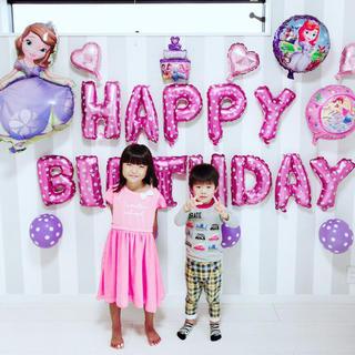 ソフィアの誕生日バルーンセット♡文字カラー変更可♡送料無料(キャラクターグッズ)