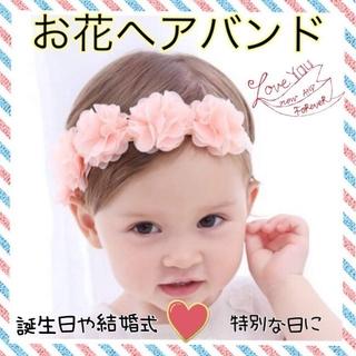 フラワーヘアバンド♡カチューム  ベビー・キッズ(その他)
