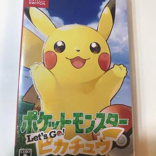 ニンテンドウ(任天堂)のポケモン スイッチ カセット(家庭用ゲームソフト)