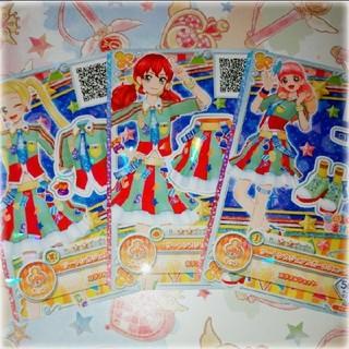 アイカツ(アイカツ!)のアイカツフレンズ ツートンカジュアルガール(カード)