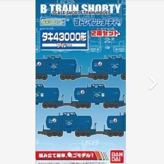 バンダイ(BANDAI)のBトレインショーティ タキ43000形 ブルー(鉄道模型)