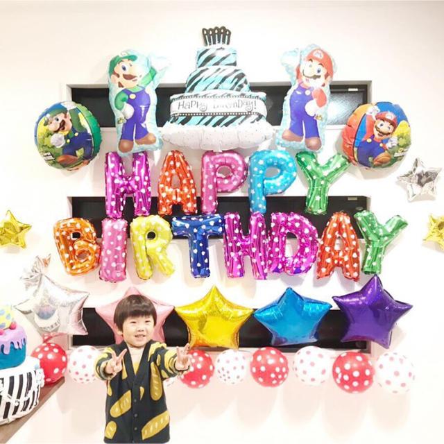 スーパーマリオの誕生日バルーンセット♡文字カラー変更可♡送料無料 エンタメ/ホビーのおもちゃ/ぬいぐるみ(キャラクターグッズ)の商品写真