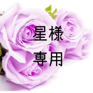 お米 H30 愛媛県産ヒノヒカリ 白米 30㎏