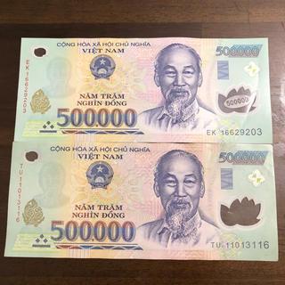 ベトナムドン(貨幣)