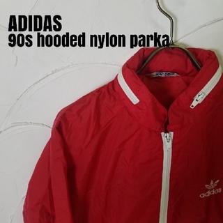 アディダス(adidas)のADIDAS/アディダス 90S ナイロン パーカー(ナイロンジャケット)