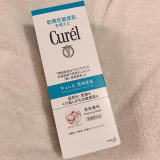 キュレル(Curel)のCurel キュレル 泡洗顔料 ★未開封(洗顔料)