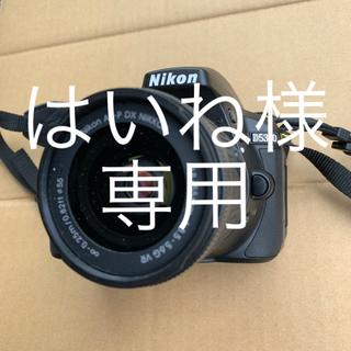 ニコン(Nikon)のニコンD5300 18-55VR 70-300VR(デジタル一眼)