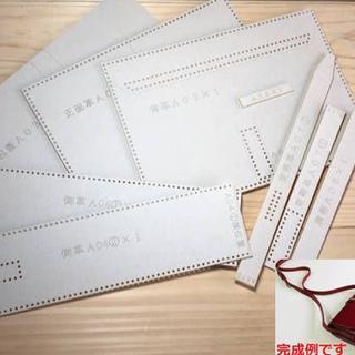 kota٩(^‿^)۶様(型紙/パターン)