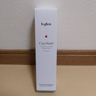ビーグレン(b.glen)の新品 ビーグレン クレイウォッシュ⭐(洗顔料)