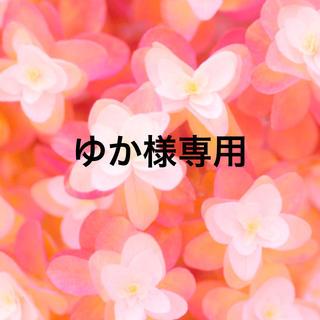 ゆか様専用(フェイスオイル / バーム)