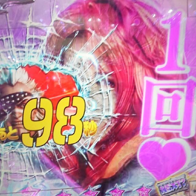 しばるんさん専用 エンタメ/ホビーのトレーディングカード(Box/デッキ/パック)の商品写真