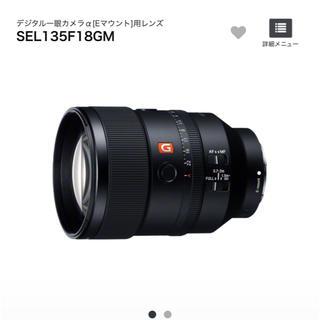 SONY - SEL135F18GM