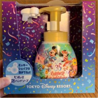 Disney - Disney 泡ハンドソープ