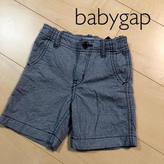 ベビーギャップ(babyGAP)のbabygap  100㎝(パンツ/スパッツ)