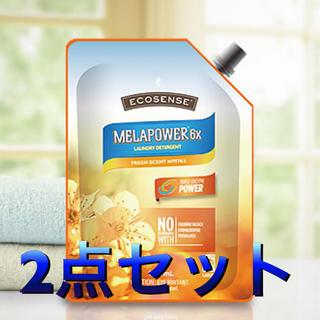 専用 メラルーカ セット(洗剤/柔軟剤)