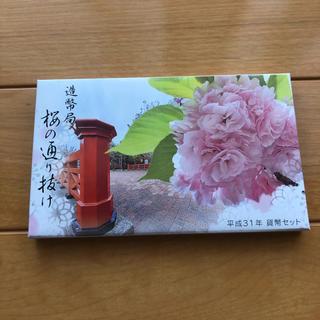 平成31年度桜の通り抜けミントセット(貨幣)