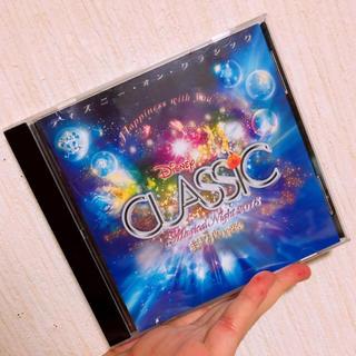ディズニー(Disney)のディズニー オンクラシック 魔法の夜の音楽会 2013 CD(クラシック)
