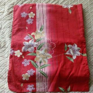 赤い浴衣、帯付き(浴衣)