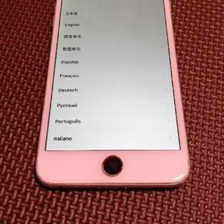 アイフォーン(iPhone)のiPhone 6 Plus シルバー 128GB  au (スマートフォン本体)