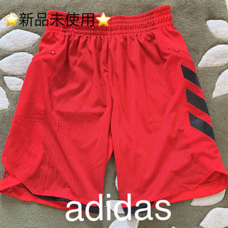 アディダス(adidas)の【新品】アディダス  バスパン  ジェームス.ハーデンモデル(バスケットボール)