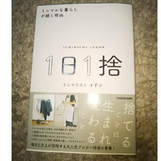 カドカワショテン(角川書店)ののびえたん様専用(その他)