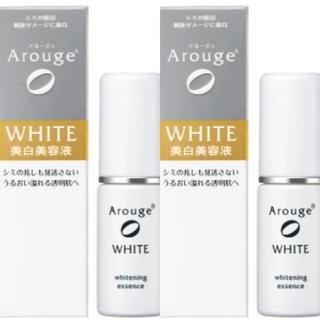 アルージェ(Arouge)のArouge ナノモイスチャー ホワイトニングエッセンス 30g 2本セット(美容液)