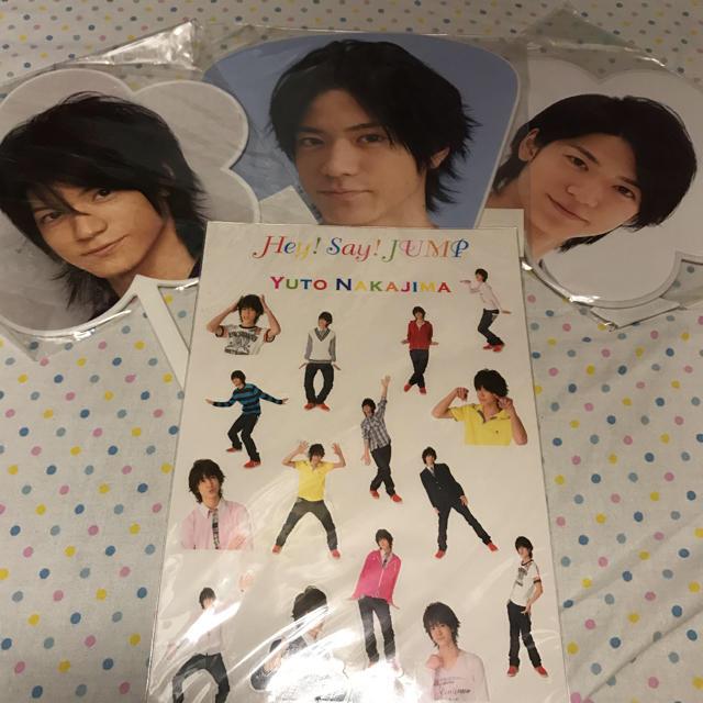 Hey! Say! JUMP(ヘイセイジャンプ)の中島裕翔ᙏ̤̫❤︎ エンタメ/ホビーのタレントグッズ(アイドルグッズ)の商品写真