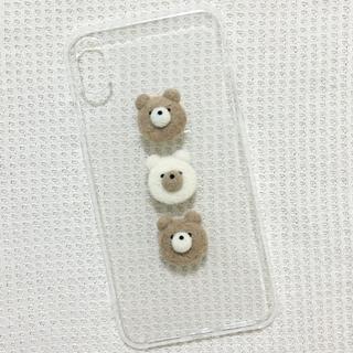Minami.koga様専用ページ(スマホケース)