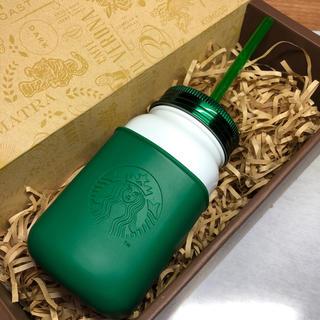 スターバックスコーヒー(Starbucks Coffee)の☆新品☆スターバックス ステンレスジャータンブラー グリーン(タンブラー)