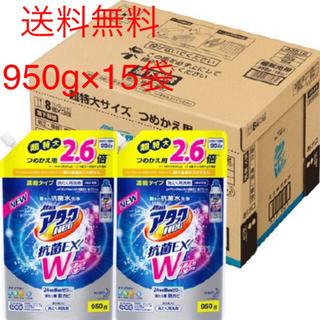 カオウ(花王)のemit様専用アタック30袋(洗剤/柔軟剤)