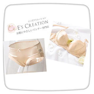 新品☆イーズクリエーション☆シルク ブラ & ショーツ E75 L ベージュ(ブラ&ショーツセット)
