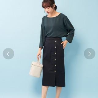 ガリャルダガランテ(GALLARDA GALANTE)の新品 ガリャルダガランテ スカート(ひざ丈スカート)